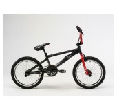 Ποδήλατο BMX REGINA Skully Freestyle 20''