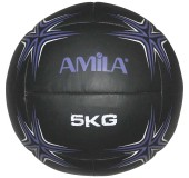 Weight Ball 5kg 94601