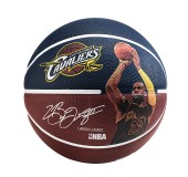 Μπάλα Μπάσκετ SPALDING NBA Player Lebron James